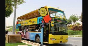 doha bus tour