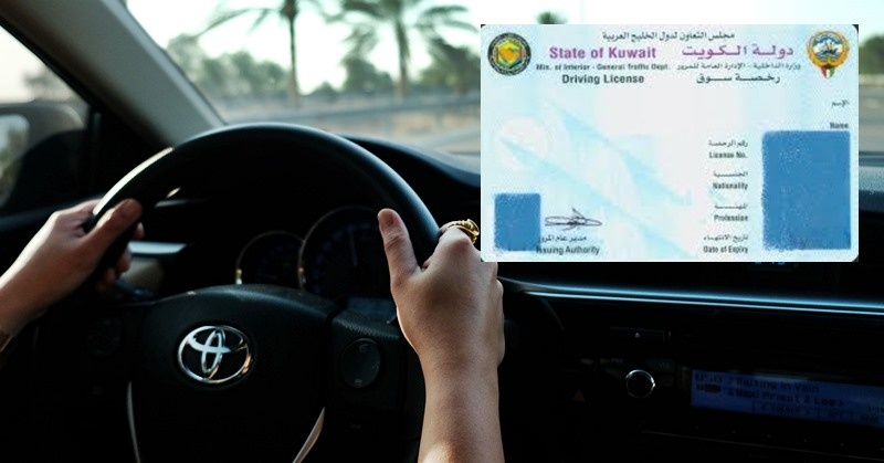 driving license kuwait