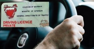 how to apply drivers license bahrain