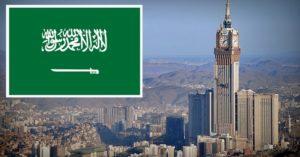 saudi arabia top companies