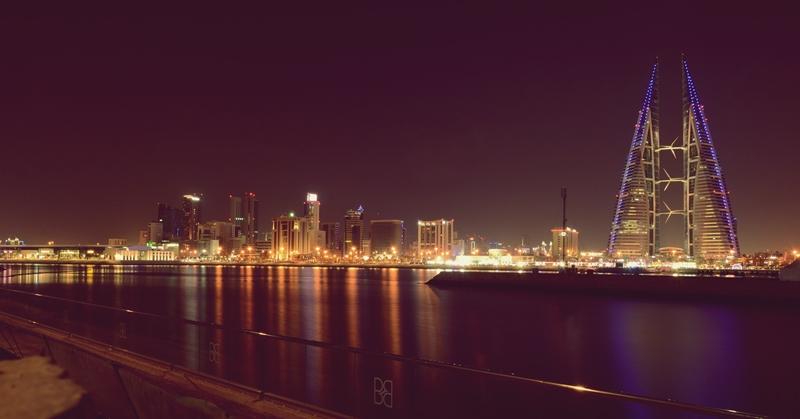 Bahrain Business Night