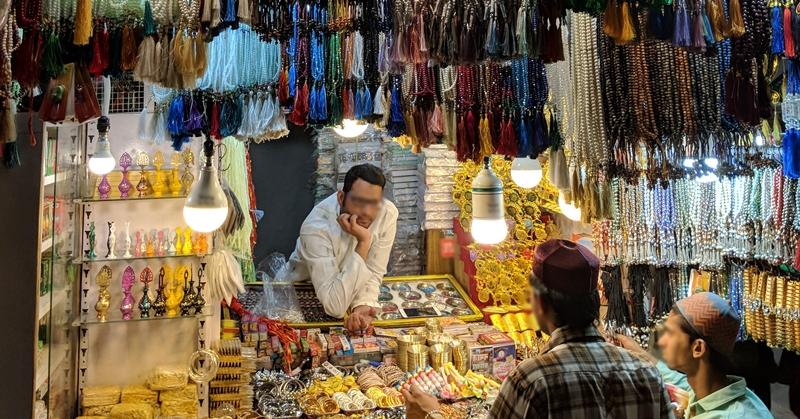 Souvenir Shop Dubai