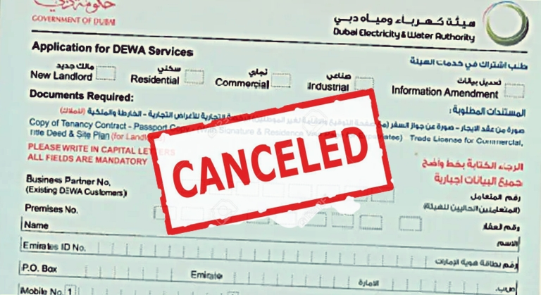 Canceled DEWA account