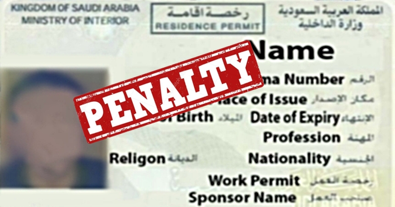 IQAMA Penalties