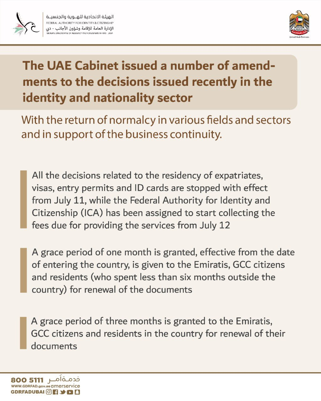 uae cabinet issue uae visa amendments 1